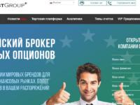 Обзор Geoinvestgroup.com обман