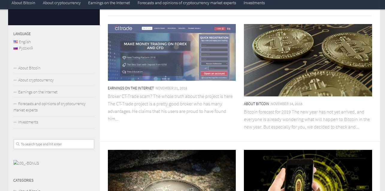 Cryptosfer.com Scam Reviews