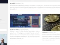 Обзор Cryptosfer.com обман