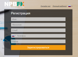 NPBFX Scam Reviews cheat