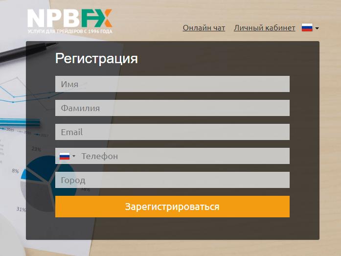 Обзор NPBFX обман